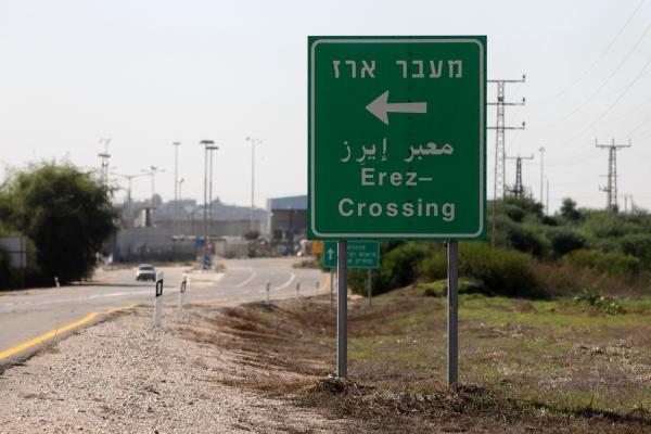 Grenzübergang Erez zum Gazastreifen, über dts Nachrichtenagentur