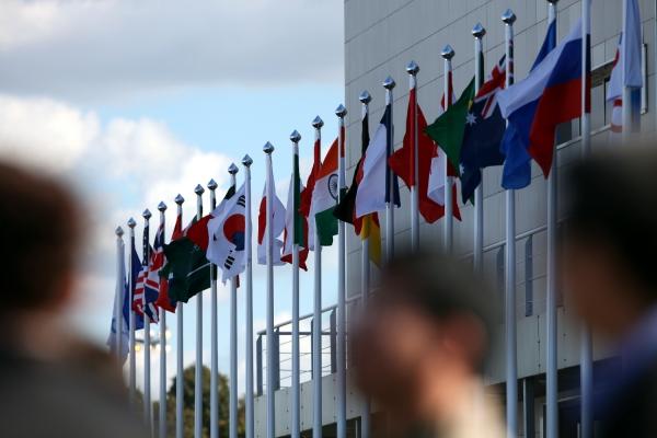 Fahnen der G20, über dts Nachrichtenagentur