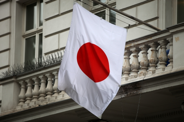 Fahne von Japan, über dts Nachrichtenagentur